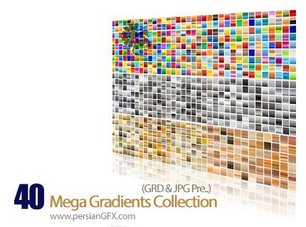 مجموعه ی زیبا از گرادینت های فتوشاپ - Mega Gradients Collection Vintage Gold Black And Green