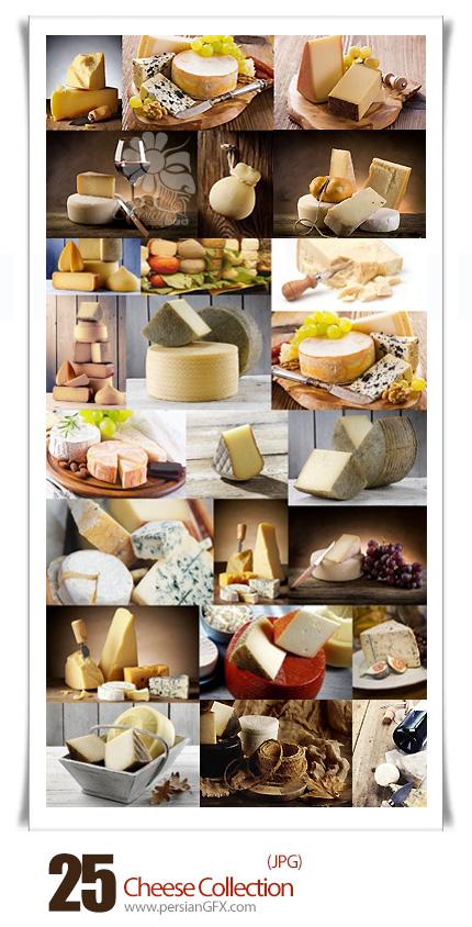 دانلود تصاویر با کیفیت پنیرهای متنوع - Cheese Collection