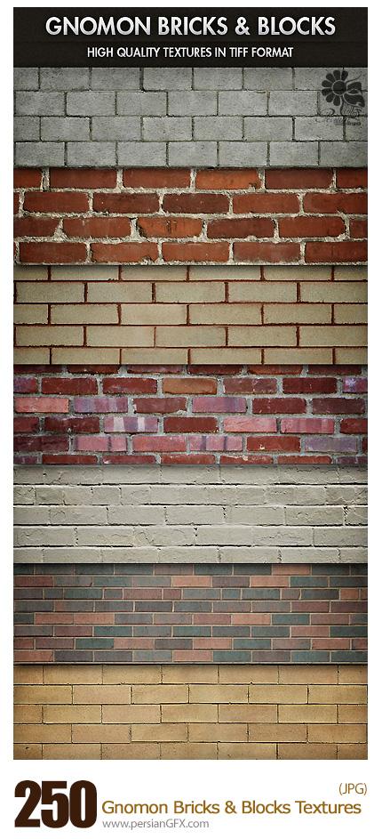 دانلود تصاویر تکسچر آجر و بلوک - Gnomon Bricks & Blocks Textures