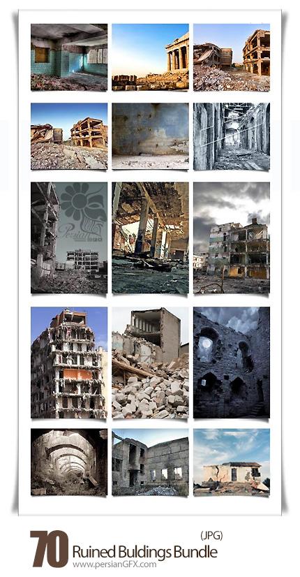 دانلود تصاویر با کیفیت ساختمان های مخروبه و جنگ زده - Ruined Buldings Bundle