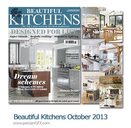 دانلود مجله طراحی داخلی آشپزخانه - Beautiful Kitchens October 2013