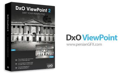 دانلود نرم افزار ویرایش و اصلاح عناصر تصاویر - DxO ViewPoint 2.1.5 Build 27