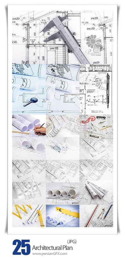 دانلود تصاویر با کیفیت نقشه های معماری - Architectural Plan
