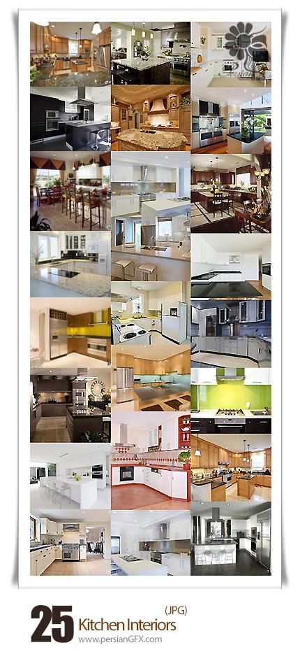 دانلود تصاویر با کیفیت دکوراسیون داخلی آشپزخانه - Kitchen Interiors
