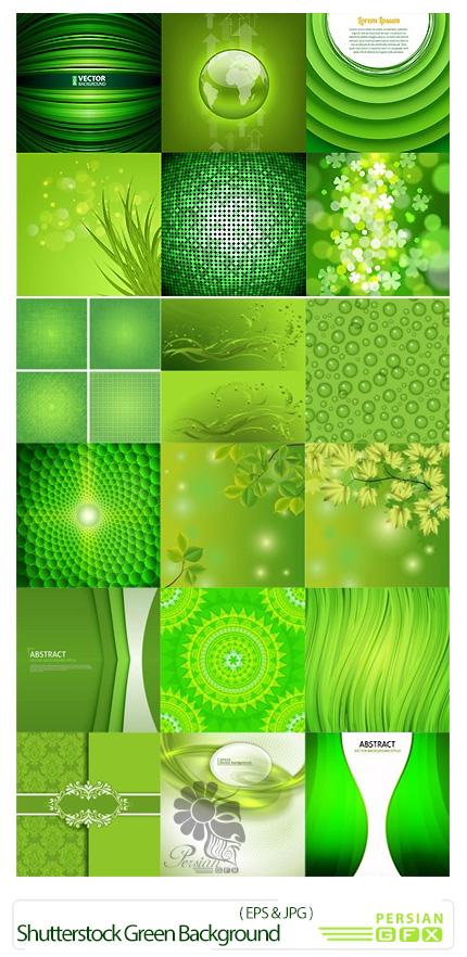 دانلود تصاویر وکتور پس زمینه های سبز رنگ از شاتر استوک - Shutter Stock Green Background