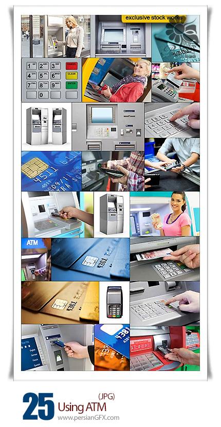 دانلود تصاویر با کیفیت استفاده از دستگاه خودپرداز یا Automated Teller Machine - Using ATM
