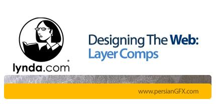 دانلود آموزش استفاده از Layer Comps در فتوشاپ برای طراحی وب از لیندا - Lynda Design the Web: Layer Comps