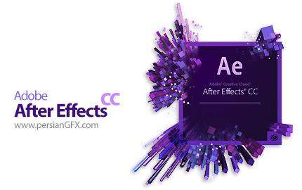 دانلود نرم افزار ادوبی افتر افکت سی سی - Adobe After Effects CC 2014 v13.2