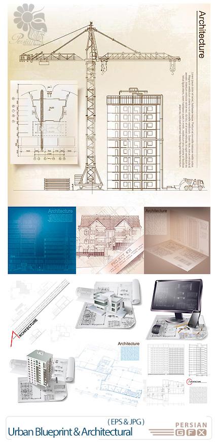 دانلود تصاویر وکتور پس زمینه نقشه های معماری و طرح های شهری - Urban Blueprint And Architectural Backgrounds