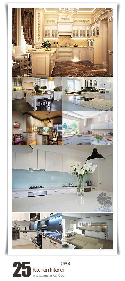 دانلود تصاویر با کیفیت طراحی داخلی مدرن آشپزخانه - Kitchen Interior
