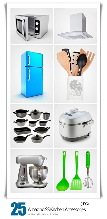 دانلود تصاویر با کیفیت لوازم آشپزخانه، یخچال، سرخ کن، اجاق گاز و ... از شاتر استوک - Amazing ShutterStock Kitchen Accessories