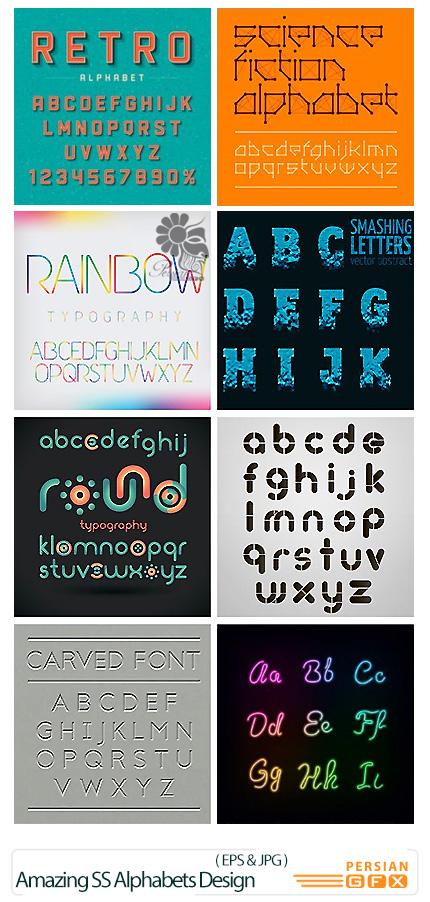 دانلود تصاویر وکتور حروف انگلیسی فانتزی از شاتر استوک - Amazing ShutterStock Alphabets Design