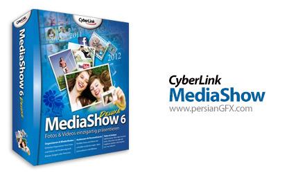 دانلود نرم افزار ساخت آلبوم عکس - CyberLink MediaShow Ultra v6.0.11524