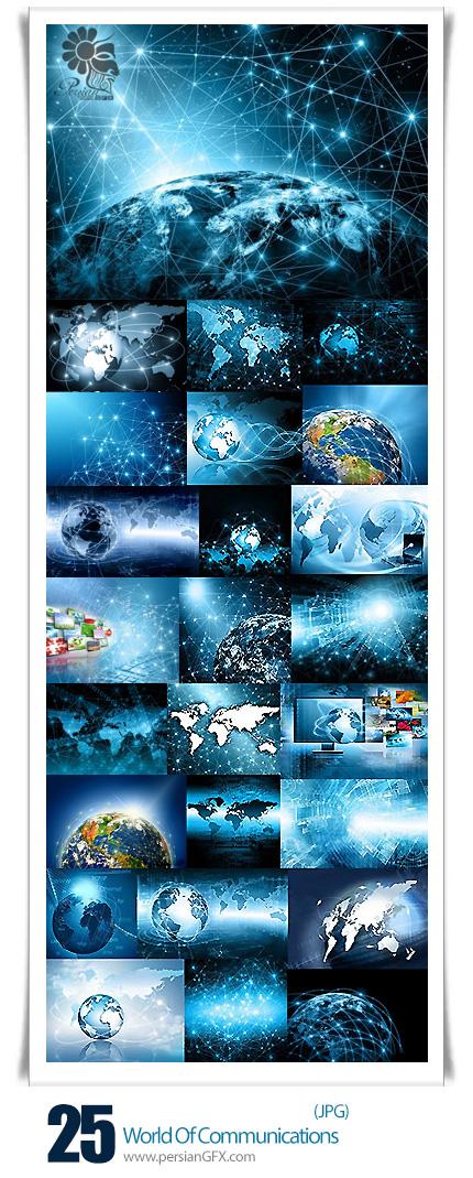 دانلود تصاویر با کیفیت جهان ارتباطات - World Of Communications