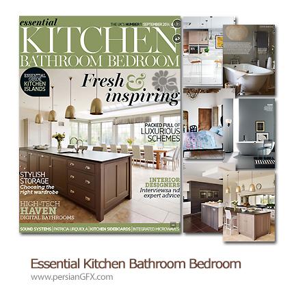 دانلود مجله طراحی دکوراسیون داخلی آشپزخانه و حمام و دستشویی - Essential Kitchen Bathroom Bedroom September 2014