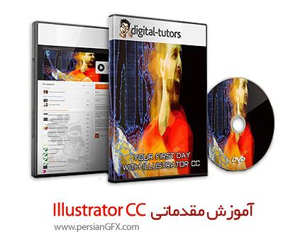 دانلود آموزش نرم افزار ایلوستریتور سی سی از دیجیتال تتور - Digital Tutors Your First Day with Illustrator CC