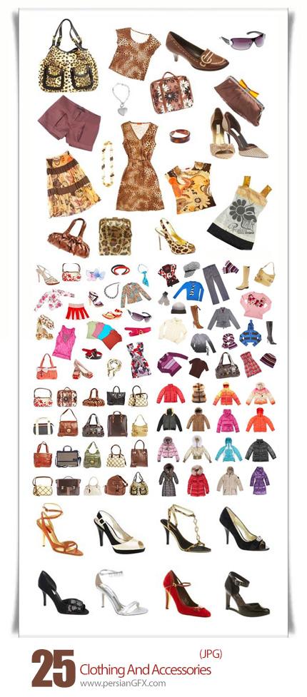 دانلود تصاویر با کیفیت پوشاک، کفش، کیف و ... - Clothing And Accessories
