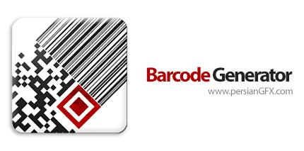 دانلود نرم افزار ساخت بارکد - Aurora3D Barcode Generator 4.08.05