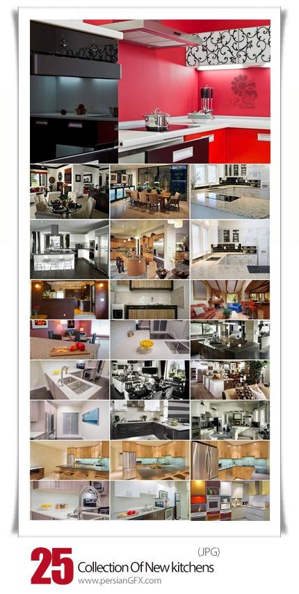 دانلود تصاویر با کیفیت طراحی داخلی مدرن آشپزخانه - Collection Of New kitchens