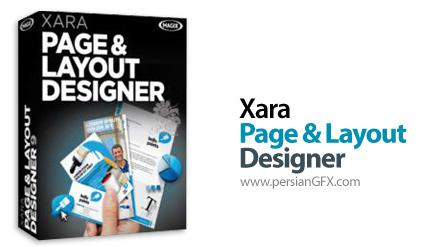 دانلود نرم افزار طراحی حرفه ای ست تبلیغاتی - Xara Page & Layout Designer 11.2.3.40788