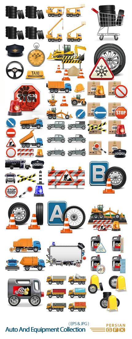 دانلود تصاویر وکتور تجهیزات و لوازم خودرو - Auto And Equipment Collection