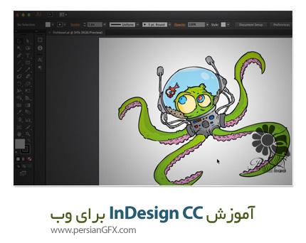 دانلود آموزش ایلاستریتر سی سی برای وب - Train Simple Illustrator CC for the Web
