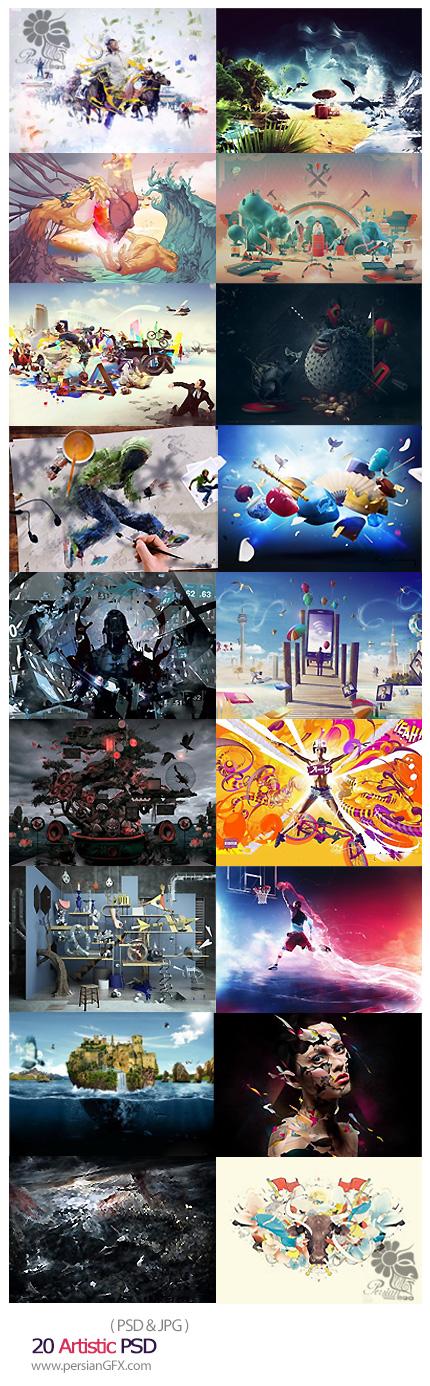 دانلود مجموعه تصاویر لایه باز هنری دستکاری شده - Fotolia TEN Collection Season 1 And 2
