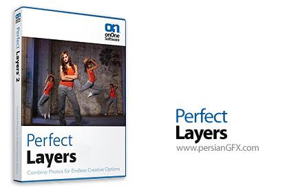 دانلود نرم افزار کار بر روی تصاویر چند لایه ای - OnOne Perfect Layers 9.0.0.1216 x64 + 2.0.0 x86/x64