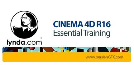 دانلود آموزش سینما فوردی آر 16 از لیندا - Lynda CINEMA 4D R16 Essential Training