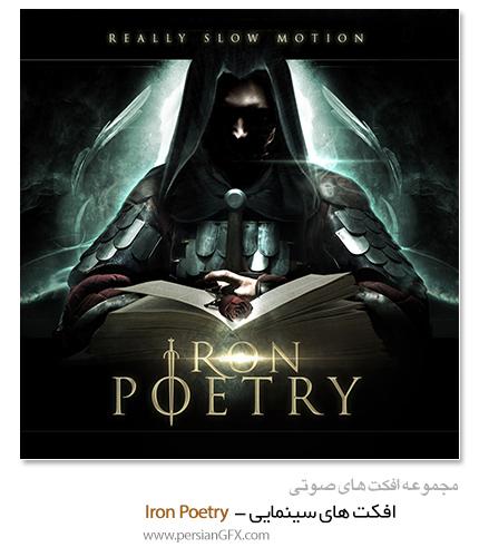 دانلود مجموعه افکت صوتی آماده برای صحنه های سینمایی - Iron Poetry Sound Effects