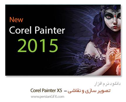 دانلود نرم افزار تصویر سازی و نقاشی - Corel Painter X5 v14.1.0.1105 x86/x64