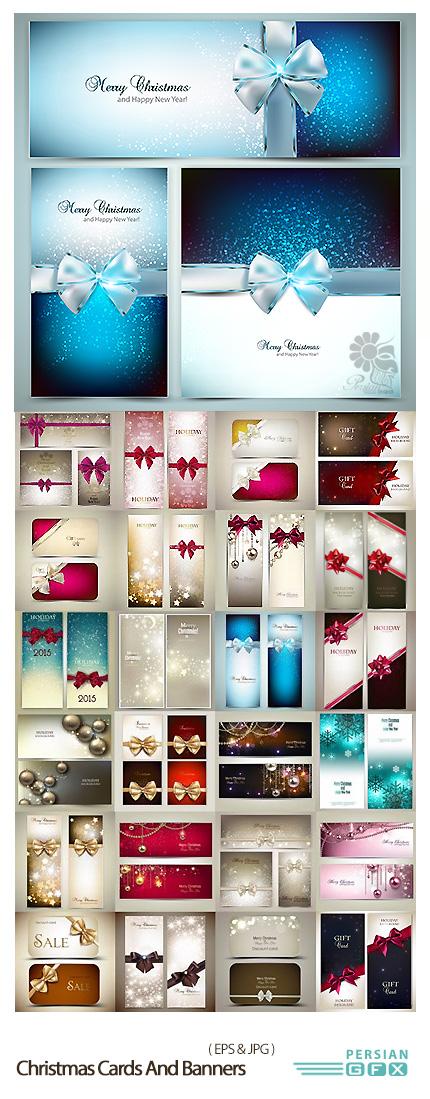 دانلود تصاویر وکتور بنر و کارت های تبریک کریسمس - Christmas Cards And Banners