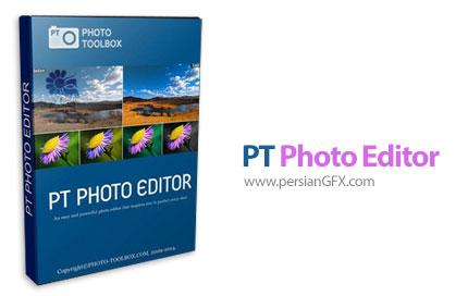 دانلود نرم افزار ویرایش سریع و آسان عکس - PT Photo Editor 2.1.2 Standard Edition