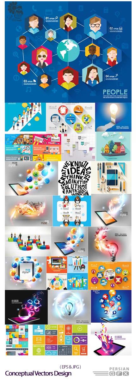 دانلود تصاویر وکتور مفهومی عناصر طراحی  - Conceptual Vectors Design