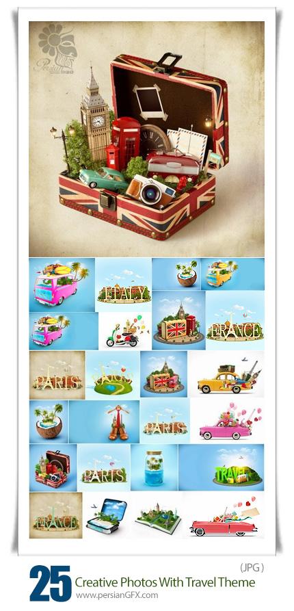 دانلود تصاویر با کیفیت خلاقانه دستکاری شده سفر - Creative Photos With Travel Theme Stock Images