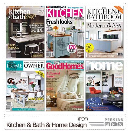 دانلود مجموعه مجلات دکوراسیون داخلی خانه، آشپزخانه و حمام - Kitchen And Bath And Home Design
