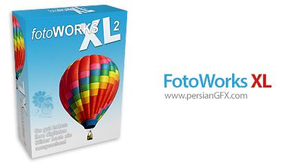 دانلود نرم افزار ویرایش آسان عکس - FotoWorks XL 2 v17.0.5
