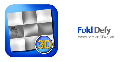 دانلود نرم افزار ایجاد سایه روشن های سه بعدی در عکس ها - JixiPix Fold Defy 1.01