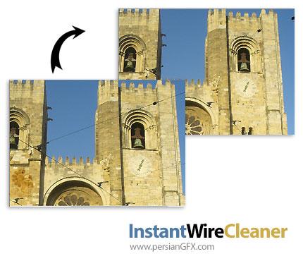 دانلود نرم افزار حذف سیم برق از روی تصاویر - InstantWireCleaner 1.0