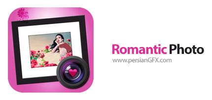 دانلود نرم افزار زیباسازی و رمانتیک کردن عکس ها - JixiPix Romantic Photo 2.4