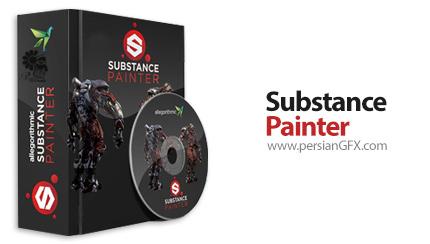 دانلود نرم افزار نقاشی تکسچر - Allegorithmic Substance Painter v2017.4.2 Build 2052 x64