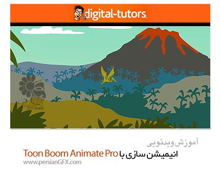 دانلود آموزش انیمیشن سازی با تون بوم انیمیت پرو از دیجیتال تتور - Digital Tutors Animating a Multi-Plane Scene in Toon Boom Animate Pro