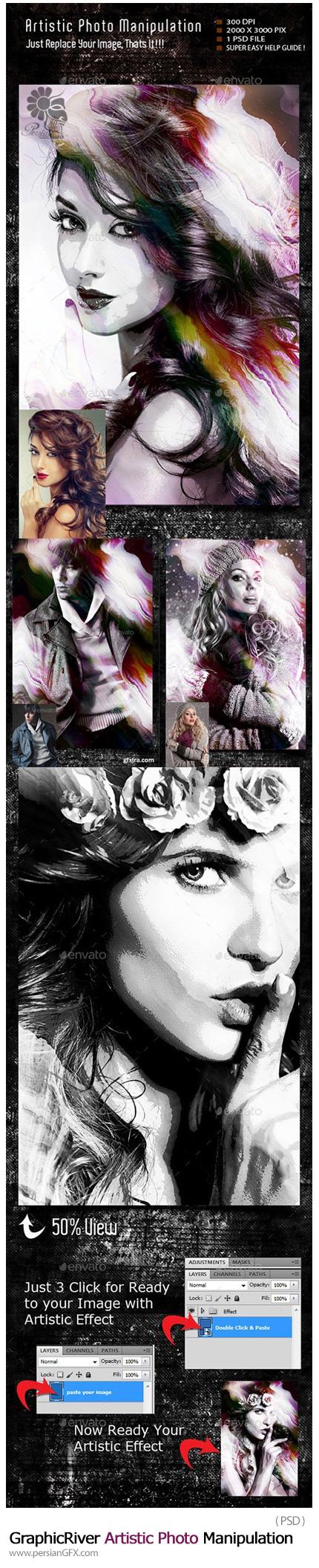 دانلود تصاویر لایه باز ایجاد افکت هنری دستکاری شده بر روی تصاویر از گرافیک ریور - GraphicRiver Artistic Photo Manipulation