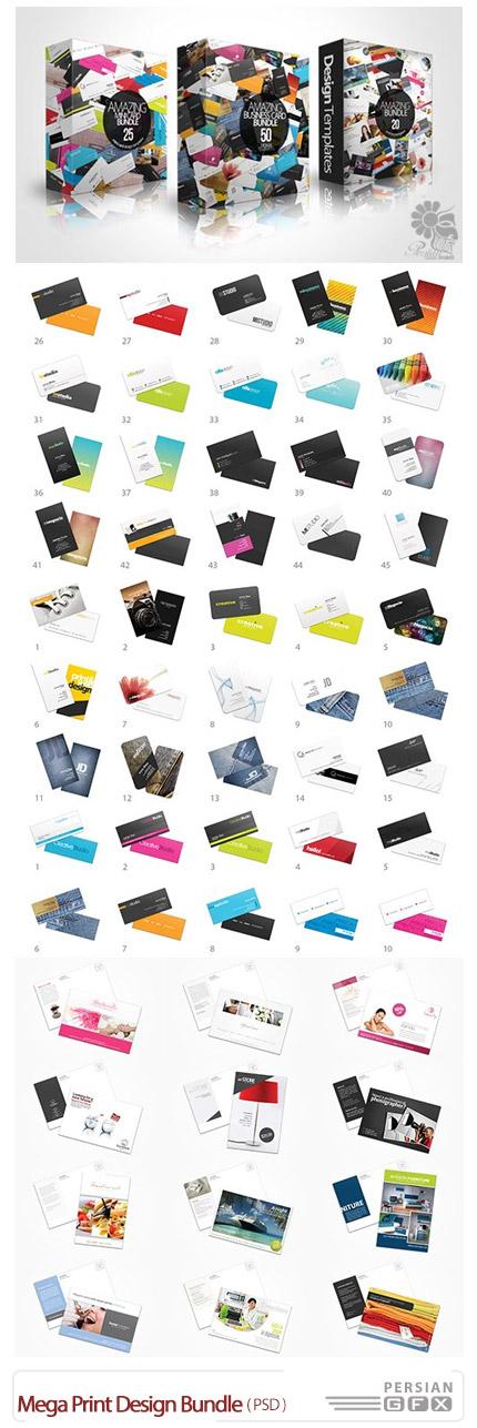 دانلود مجموعه تصاویر لایه باز کارت ویزیت، بروشور، کارت دعوت و کاتالوگ - Mega Print Design Bundle