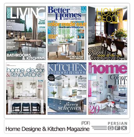 دانلود مجله دکوراسیون داخلی خانه، اتاق خواب، پذیرایی مدرن 2015 - Home Designe And Kitchen Bathroom Bedroom Magazine 2015