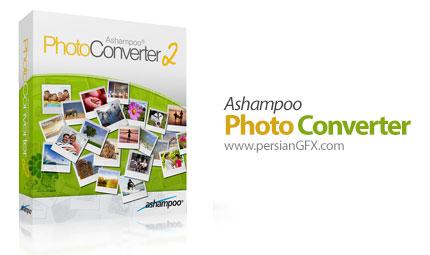 دانلود نرم افزار تبدیل و ویرایش عکس - Ashampoo Photo Converter 2.0.0 DC 12.02.2015