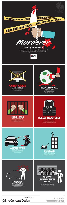دانلود تصاویر وکتور مفهومی از جرم و جنایت - Crime Concept Design