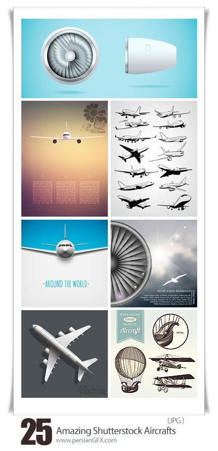دانلود تصاویر با کیفیت هواپیما، طیاره از شاتر استوک - Amazing Shutterstock Aircrafts