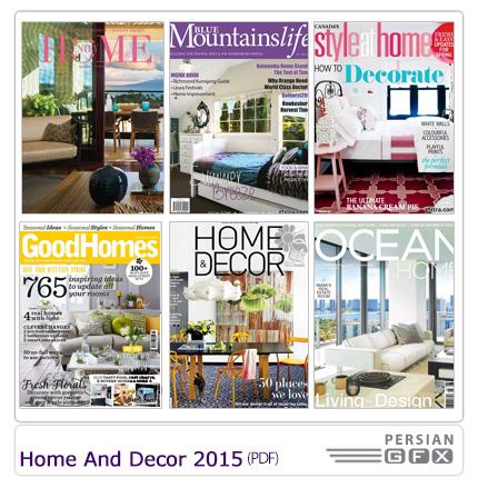 دانلود مجله دکوراسیون داخلی خانه، اتاق خواب، پذیرایی مدرن 2015 - Home And Decor Designe 2015
