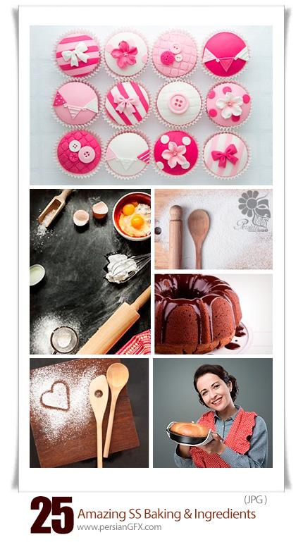 دانلود تصاویر با کیفیت مواد اولیه و پخت کیک از شاتر استوک - Amazing ShutterStock Baking And Ingredients